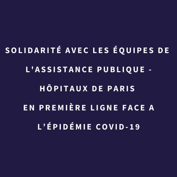 Soutien aux équipes de l'Assistance Publique - Hôpitaux de Paris